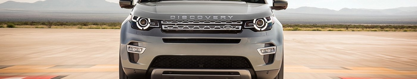 adblue land rover discovery sport